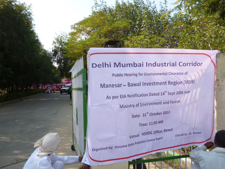 Public hearing for Manesar-Bawal Investment Region