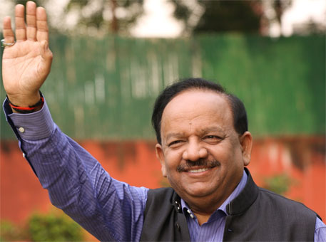 PPP will strengthen health sector: Harsh Vardhan