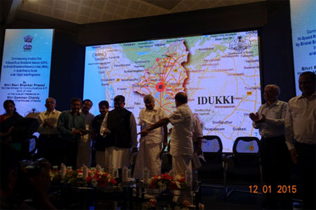 Idukki becomes first district in India to get high-speed rural broadband connectivity