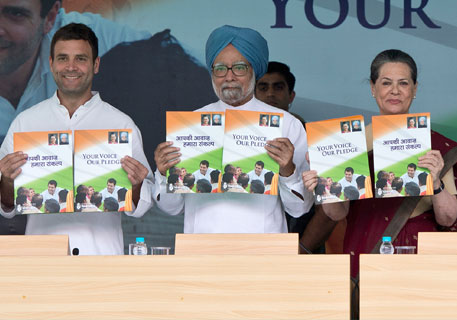 Congress manifesto: right to health is next on agenda