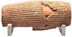 A row over Cuneiform