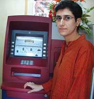 Landmark ATM