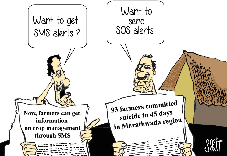 Graphic editor Sorit Gupto on SMS alerts for farmers
