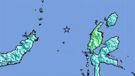 The earthquake was recorded at a depth of 46 km northwest of Kota Ternate in the Maluku Islands at 10.31 am local time (Source USGS)