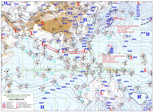 Low pressure of 1,000mb can be seen in the Andaman Sea on Monday afternoon      (Photo courtesy: Thailand Meteorological Department)