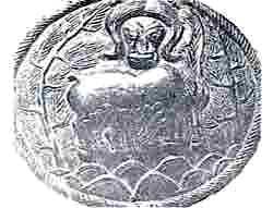 An Asian muskox on a 2000-year
