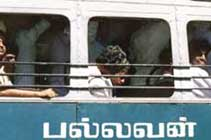 Has Chennai missed the bus