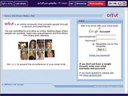 Brazilian Orkut users information given to government