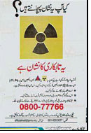 Advertisent in Pakistan of lost radioactive material raises furor