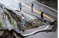 Quake triggers nuclear leak in Japan