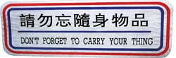 Poster language