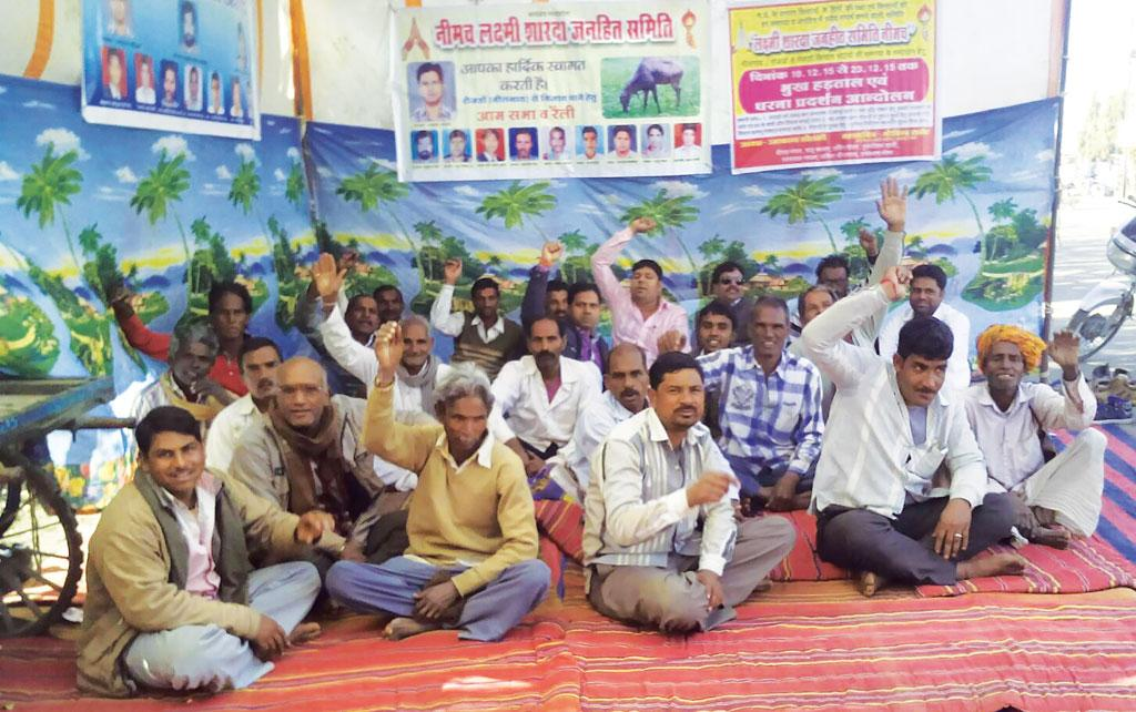 Members of Laxmi Sharda Janhit Samiti, a farmers' association in Madhya Pradesh's Mandsaur district, at a hunger protest demanding nilgai to be declared vermin in the state. The farmers allege they lost more than half of their opium crops last year to nilgais (Photo: Salil Mekaad)