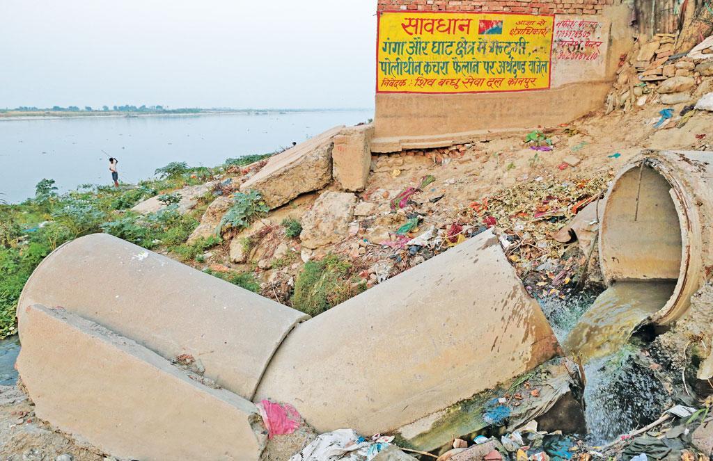 फोटो : विकास चौधरी / सीएसई