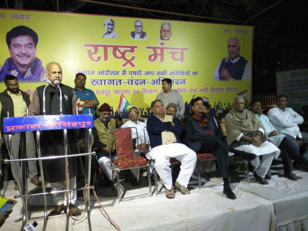 Two senior BJP leaders –Yashwant Sinha and Shatrughan Sinha—have joined farmers' agitation against land acquisition. Credit: Saurabh Tiwari