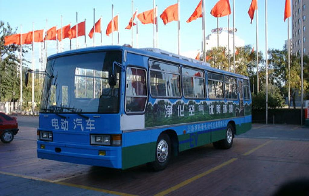 A 'hybrid' bus in Beijing, China