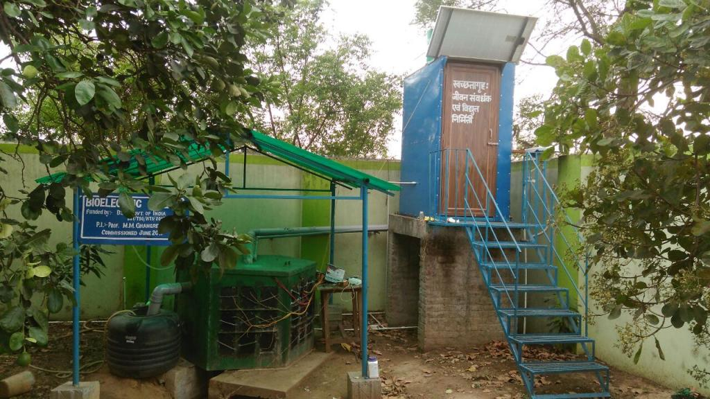A prototype of the bio-toilet constructed by the research team of IIT-Kharagpur.