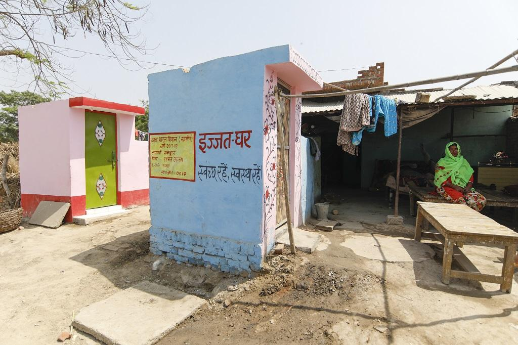 According to Ministry of Drinking Water and Sanitation, as on March 26, 2018, the district of Gonda had more than 25,000 dysfunctional toilets.
