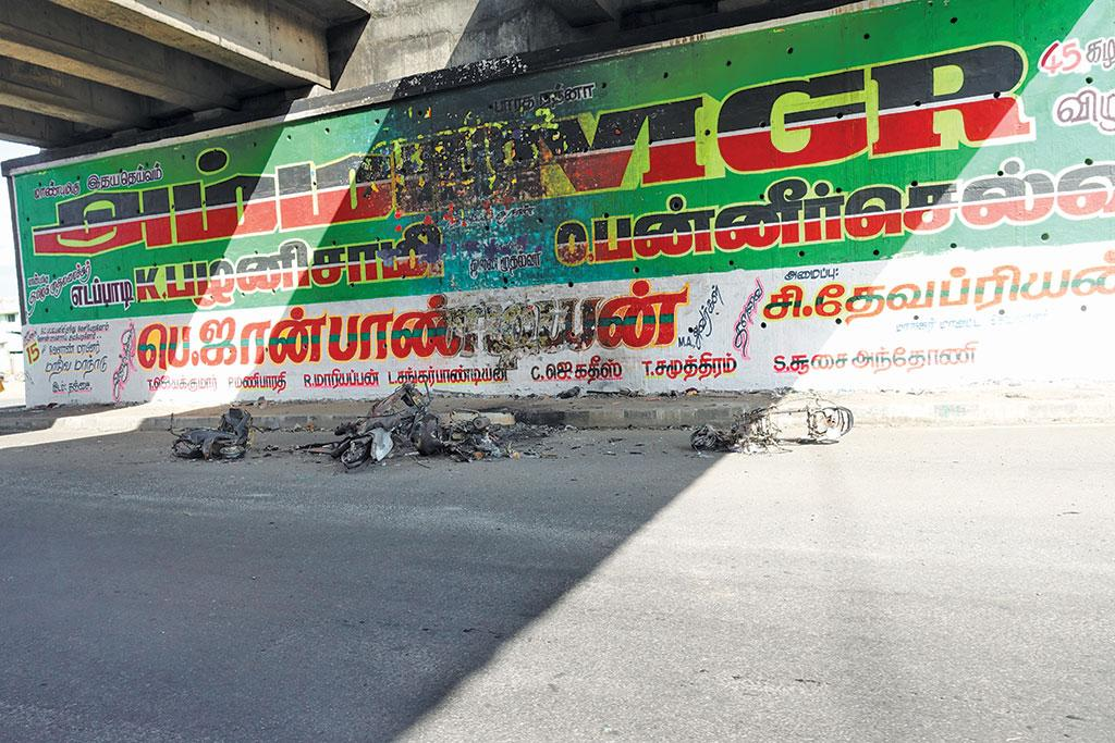 Third Mile, one of the five sites in Thoothukudi, where