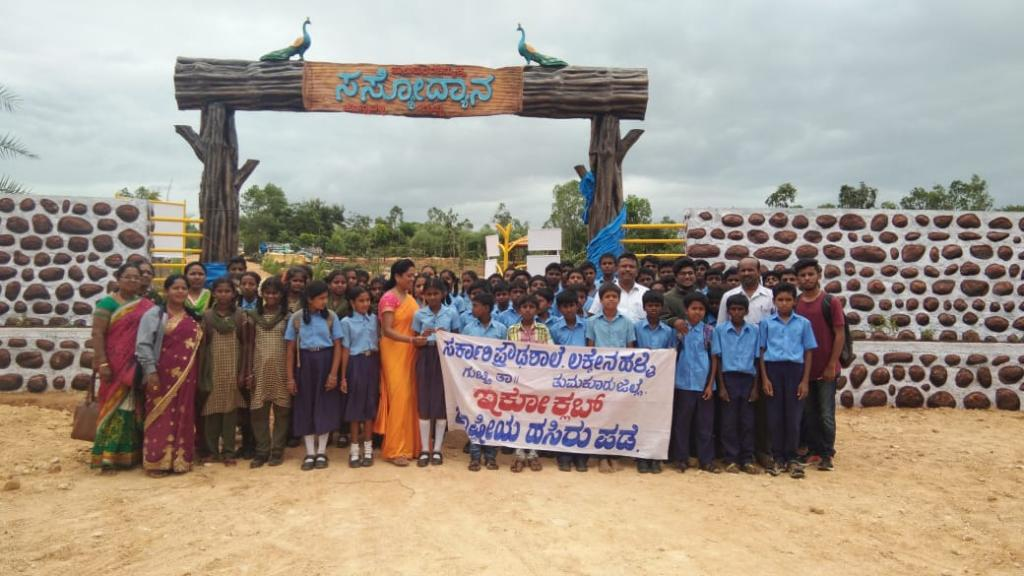 Schoolchildren at the entrance of the Gubbi Tree Park in Gubbi, Karnataka             Credit: V Sundararaju