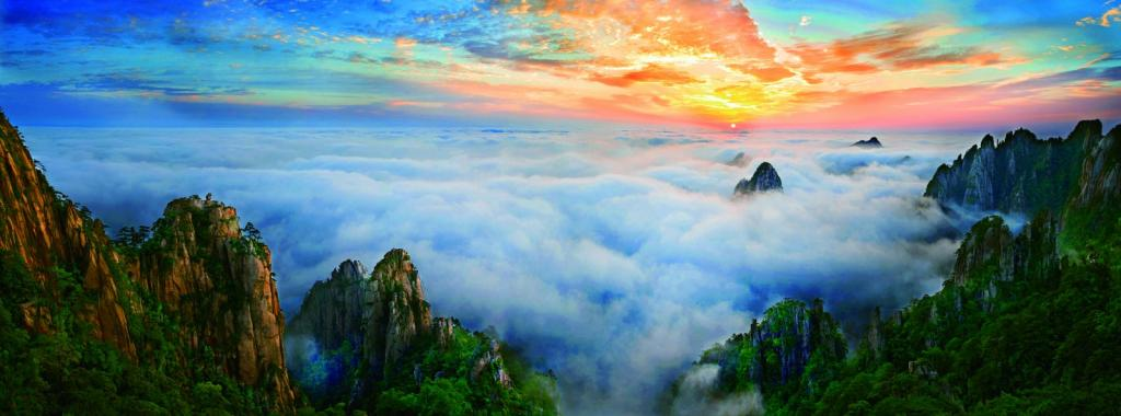 Mount Huangshan in China          Credit: UNESCO