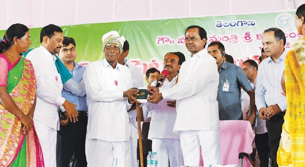 Rythu Bandhu scheme, Telangana