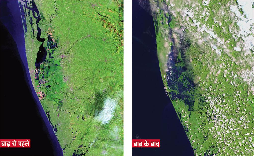 पहली तस्वीर में दिख रही हरे रंग की पट्टी दूसरी तस्वीर में नीले रंग में परिवर्तित हो गई जो बाढ़ की विभीषिका बताती है (सौजन्य: नासा)