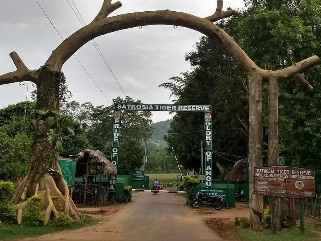 Entrance of the Satkosia Tiger Reserve    Credit: Wikimedia Commons