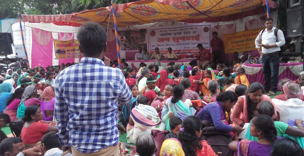 Pension scheme in Jharkhand