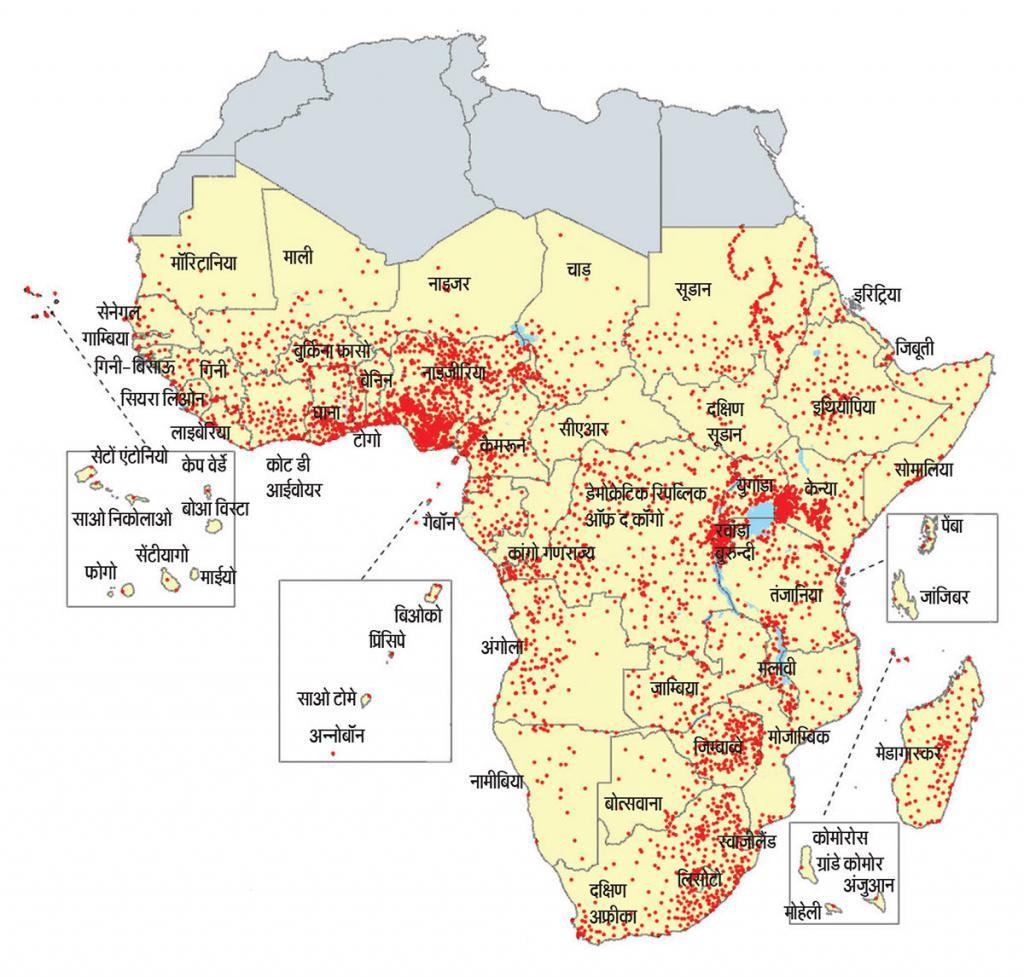नाइजीरिया जो उप-सहारा अफ्रीका की आबादी का लगभग पांचवां हिस्सा है, 879 अस्पतालों के साथ सूची में सबसे ऊपर आता है