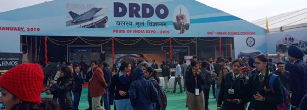 DRDO pavillion at 106th Indian Science Congress