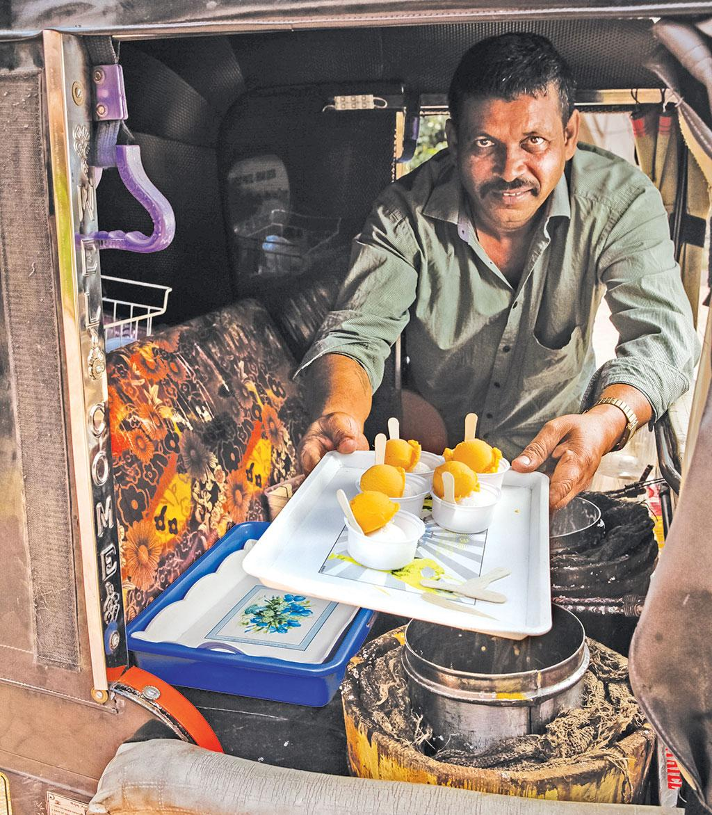 GUJARAT - 