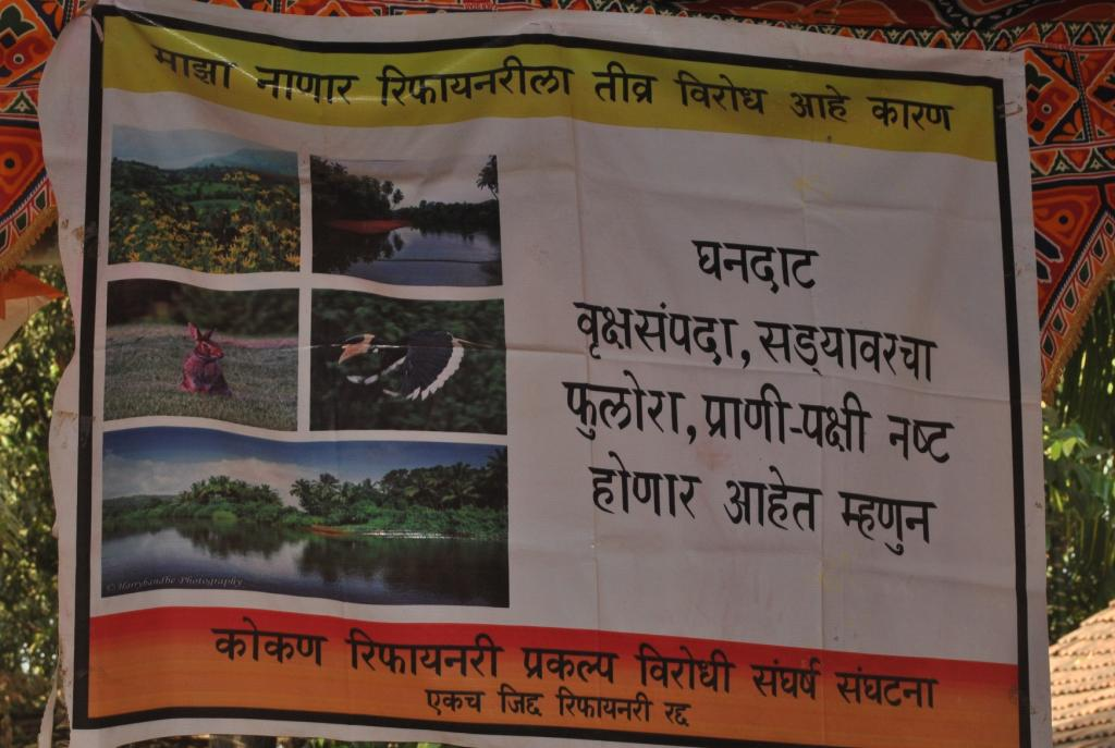This banner says, 'We are against the Nanar refinery because dense forest and flowers on Sadas will be lost'. Photo: Aparna Watve
