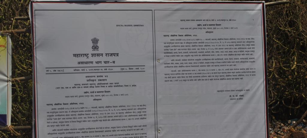 The government resolution declaring that the refinery project has been shelved. Photo: Aparna Watve