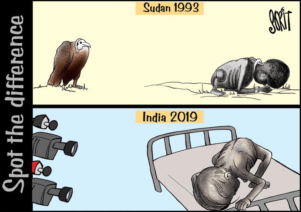 Simply Put Cartoon