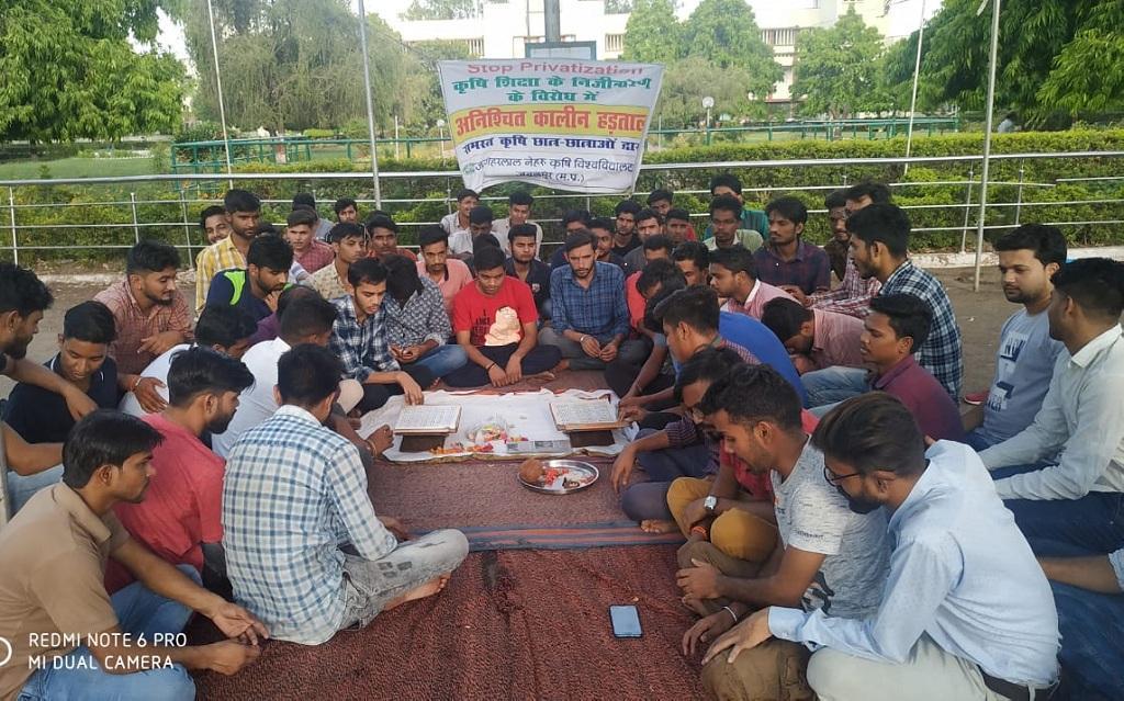 निजी कृषि कॉलेजों के खिलाफ आंदोलनरत सरकारी कॉलेजों के छात्र। फोटो: मनीष चंद्र मिश्रा