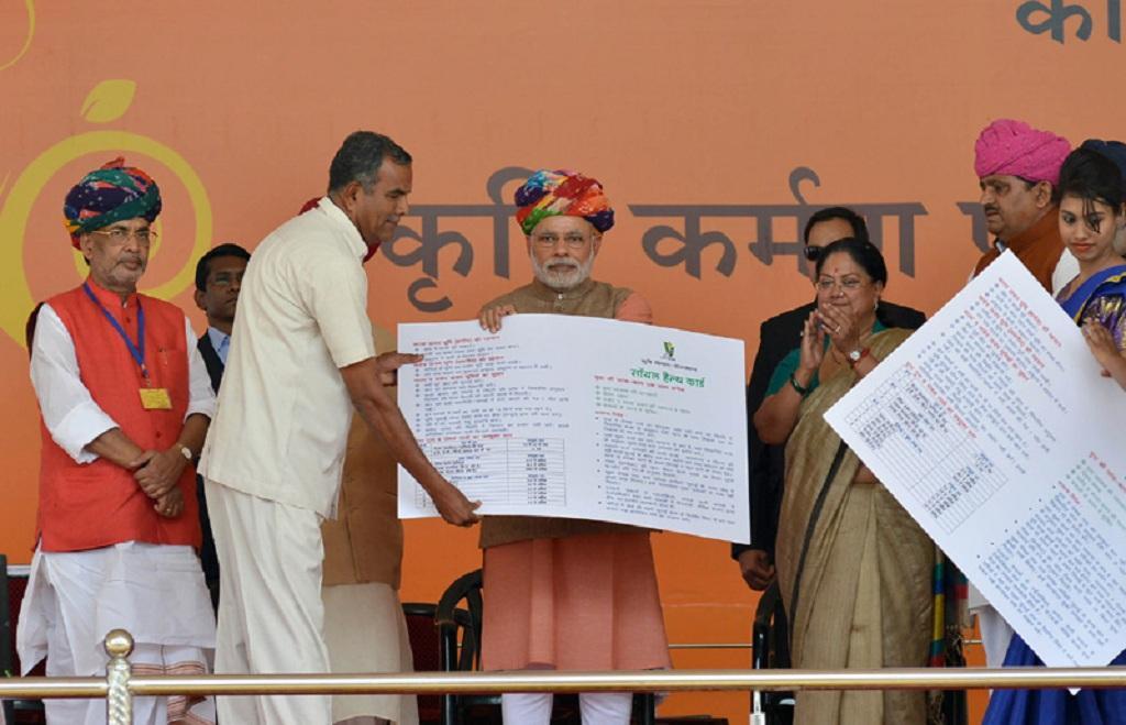 प्रधानमंत्री नरेंद्र मोदी ने 15 फरवरी 2015 को सॉयल हेल्थ कार्ड लॉन्च किया था। फाइल फोटो साभार: pmindia.gov.in
