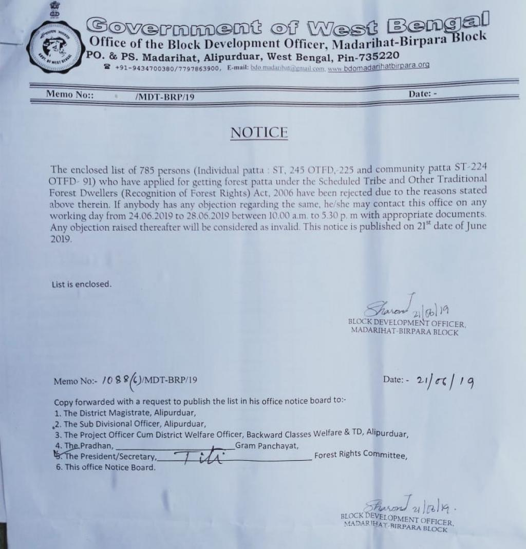 A rejected FRA claim signed by a BDO of Alipurduar district, West Bengal