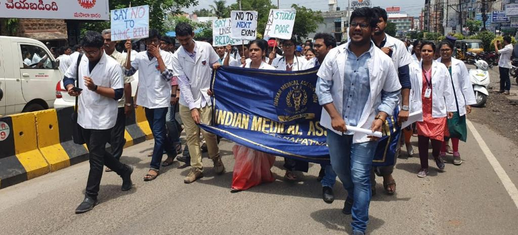 Doctors striking in Visakhapatnam on July 31, 2019