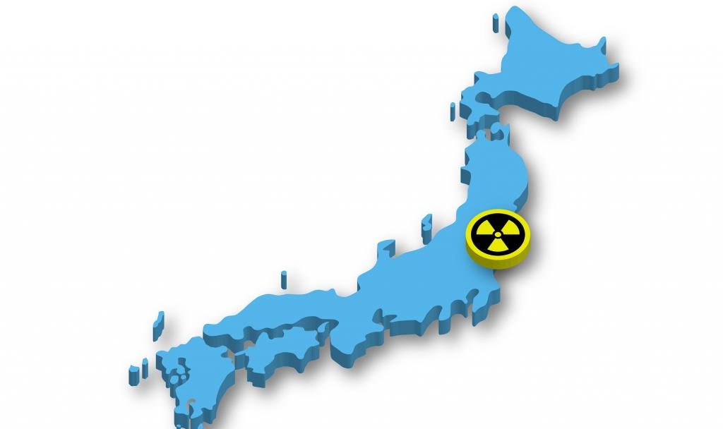 The location of Fukushima in Japan. Photo: Getty Images