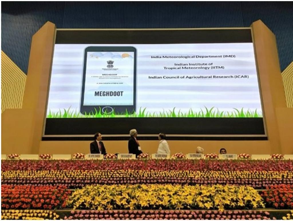 The Ministries of Earth Sciences and Agriculture launched the mobile application.