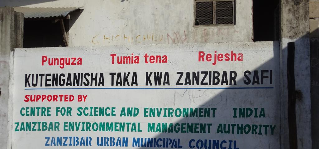 A signboard outside a composting pit in Zanzibar which mentions the Centre for Science and Environment. Photo: Sonia Henam/Swati Singh Sambyal/CSE