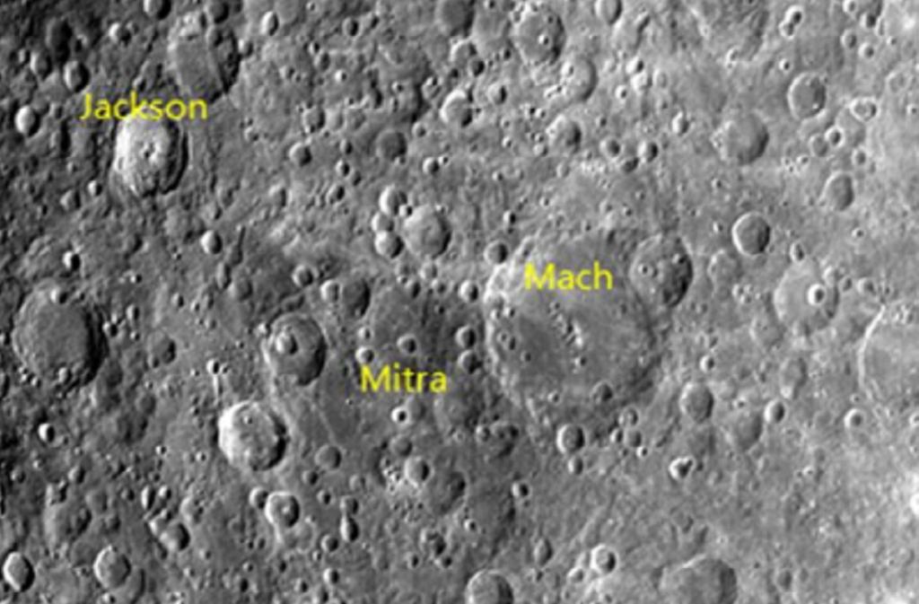 चंद्रयान 2 द्वारा भेजी गई तस्वीर में दिख रहा मित्रा क्रेटर। फोटो: साइंस वायर