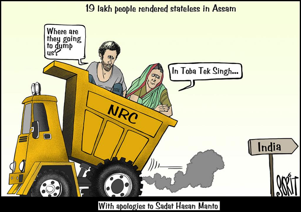 NRC Report - 19 Lakh people rendered stateless in Assam