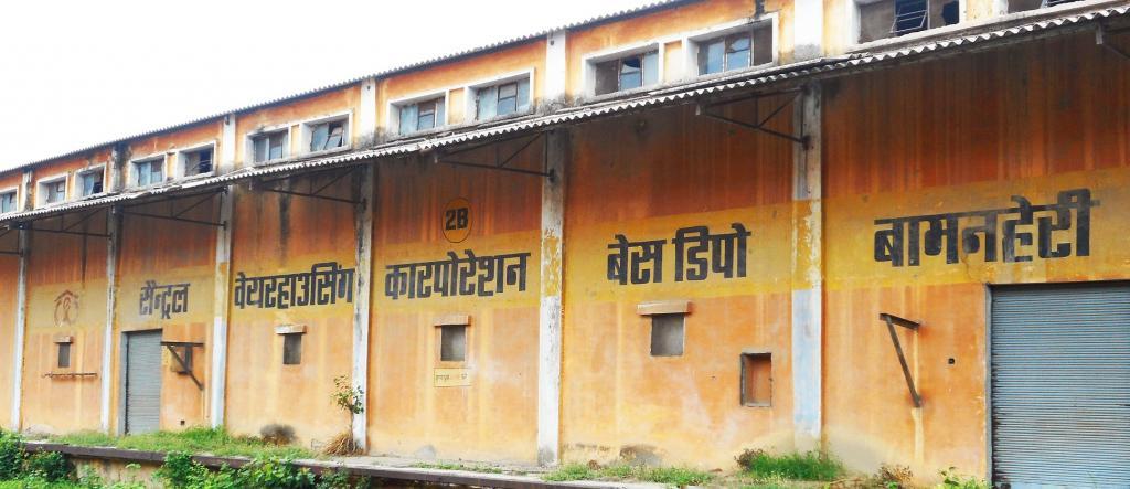 Central Warehousing Corporation Godowns in Bamanheri, Muzaffarnagar, Uttar Pradesh, operated by the Food Corporation of India. Photo: Wikimedia Commons