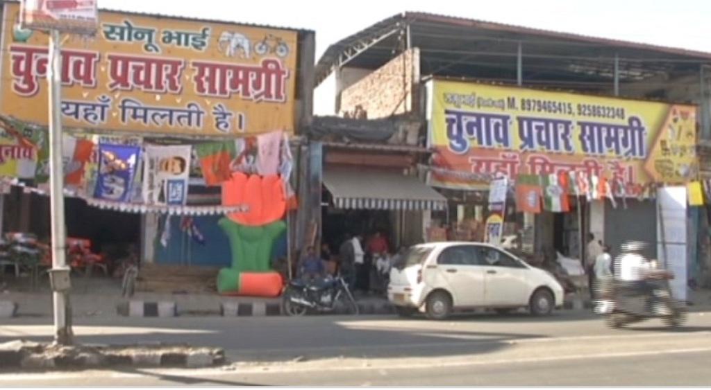 देहरादून में पंचायत चुनाव के लिए प्रचार सामग्री की दुकानें सज गई हैं। फोटो: त्रिलोचन भट्ट