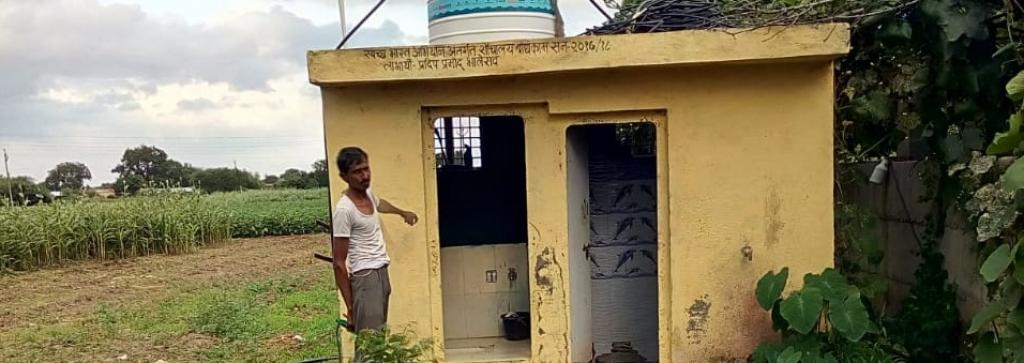 Pradip Pramod Bhalerao, a farmer in Awhane village of Maharashtra's Ahmadnagar district, says he got a toilet built under the Swachh Bharat Mission in 2017. Photo: Rajil Menon