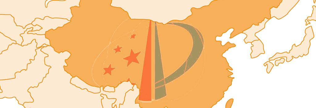 China's intellectual property revolution