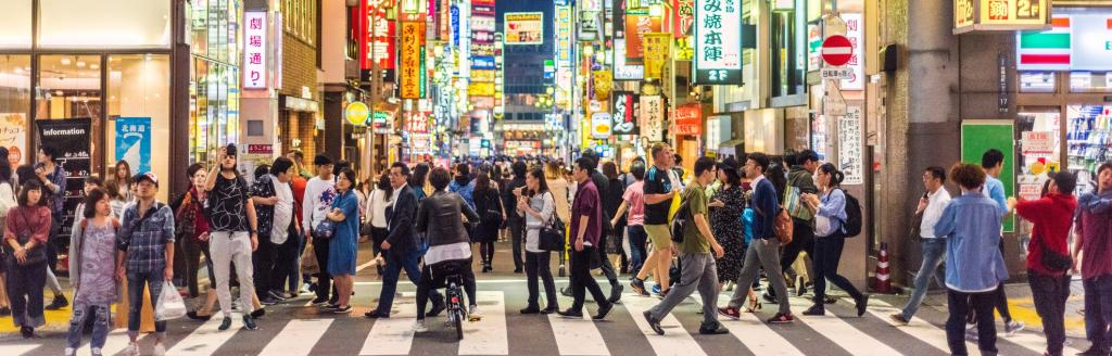 Tokyo. Photo Getty Images