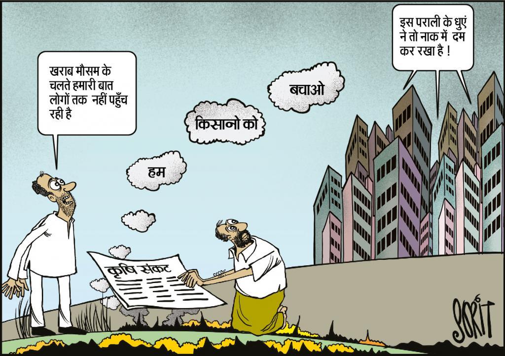 Photo : Hindi Cartoon