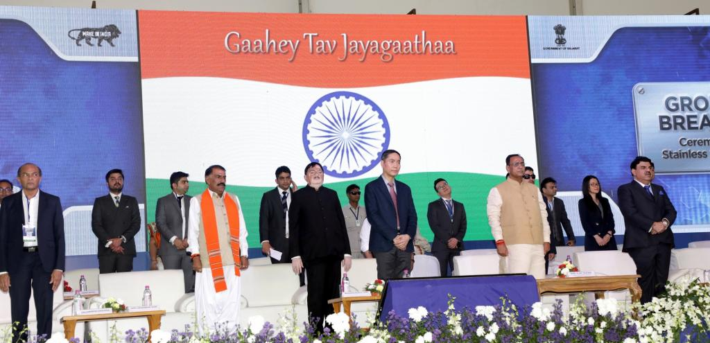 Gujarat Chief Minister Vijay Rupani at the foundation stone laying day of the steel plant to be set-up by Chromeni Steels Pvt Ltd, on·January 23, 2018